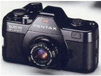 Le rève du Pentax 110 numérique ? 110-super